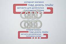 Шайба (кольцо) алюминиевая 8х12х1,5 мм, фото 2