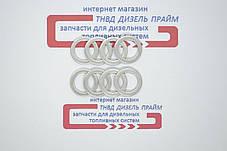 Шайба (кольцо) алюминиевая 9х14х1,5 мм, фото 2