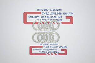 Шайба (кольцо) алюминиевая 12х16х1,5 мм, фото 2