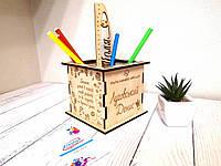 Деревянный Органайзер для канцелярии и карандашей  з Вашим именем
