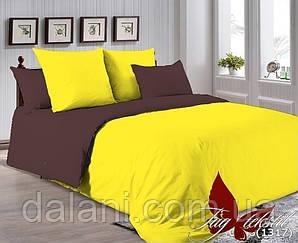 Двуспальный желтый/коричневый комплект постельного белья из поплина
