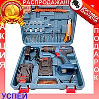Ударный аккумуляторный шуруповерт Bosch GSB 24-2 Li-ion 24v 5ah с набором инструментов, Шуруповерт БОШ