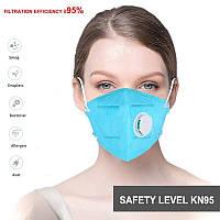 Респіратор FFP2 KN95 з клапаном, Багаторазова маска для обличчя, для медиків, від вірусів ОРИГІНАЛ