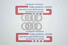 Шайба (кольцо) алюминиевая 16х22х1,5, фото 2