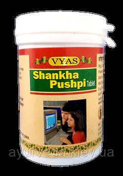 Шанкха пушпи 100 таб. - улучшает память, интеллект, концентрацию, восприятие, снижает внутричерепное давление