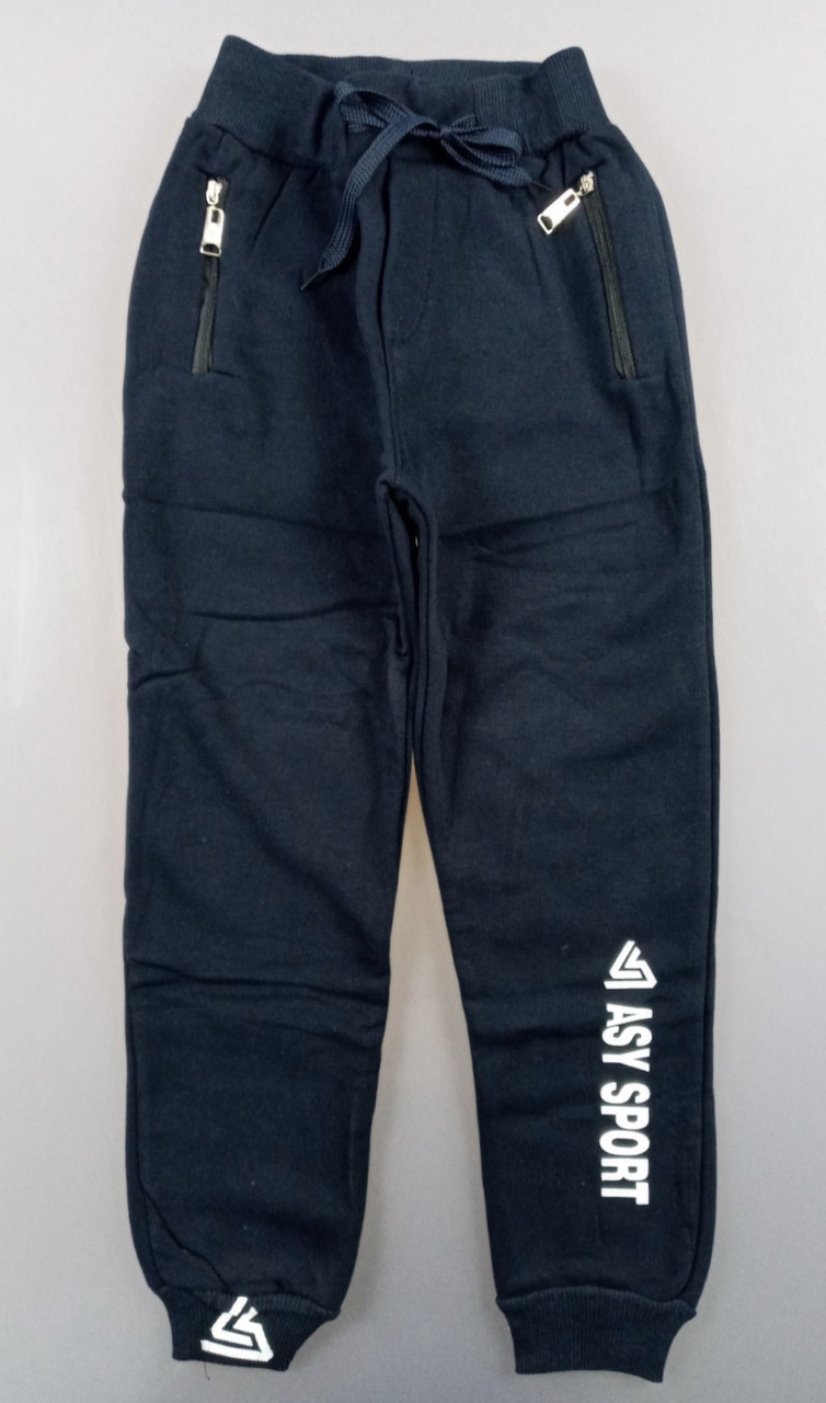 {есть:5 лет} Спортивные брюки с начесом для мальчиков,  Артикул: T2555-т.синий [5 лет]