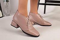 Ботинки женские демисезонные на каблуке, пудровые, натуральная кожа, байка, код FS-5907