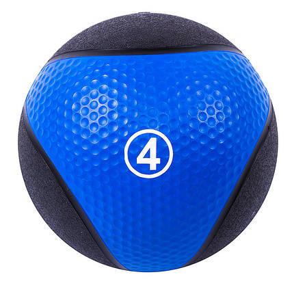 Мяч медицинский (медбол) твёрдый 4кг D=22 см, IronMaster черно-синий, фото 2