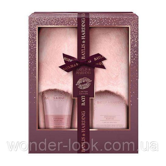 Женский подарочный набор с тапочками Baylis & Harding Limited Edition Cranberry Martini