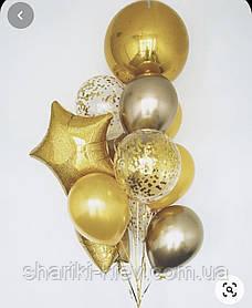 Связка из гелиевых шаров с шаром сферой, 2 звездами,3 шарами с конфети, 2 хром золото и 3 перламутровыми шарам