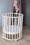 Детская кроватка овальная/ круглая трансформер 10 в 1 с матрасом, фото 7