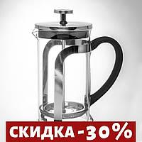 """Чайник заварочный френч-пресс 600 мл в металлической оправе с пластиковой ручкой """"6071"""" ."""