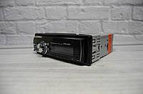 Автомагнитола Pioneer 3228D RGB / Съемная панель магнитола 1DIN, фото 4