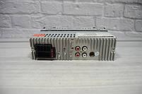 Автомагнитола Pioneer 3228D RGB / Съемная панель магнитола 1DIN, фото 7