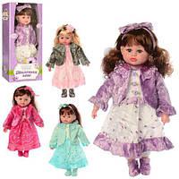 Кукла музыкальная Маленькая Пани 46 см