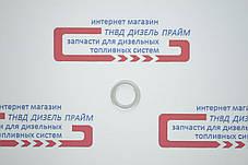 Шайби (кільце) алюмінієві 30х38х1,5 мм, фото 3