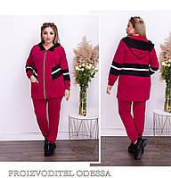 Осенний женский спортивный костюм качество 100% 48-50 52-54-56-58, фото 1