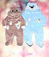 Человечек для новорожденных Три вышивки для мальчика махра