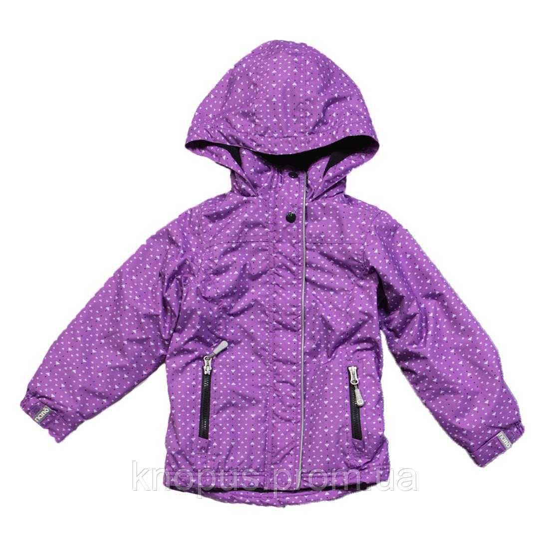 Демисезонная куртка для девочки светло-сиреневая Лаванда, Nano, размеры 74-134