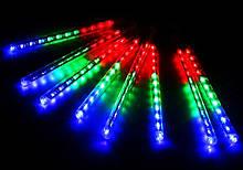 Гирлянда сосульки цветная 8 шт, 50 см, от сети