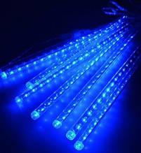 Гирлянда сосульки синий 8 шт, 50 см, от сети