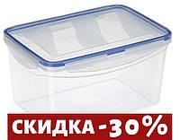"""Емкость для хранения 2600мл 165x250x85 с защелками герметичная из пищевого пластика """"M-495""""."""