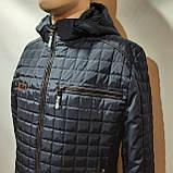 Чоловіча куртка весна/осінь, демісезонна на тонкому синтепоні куртка темно синя, фото 4