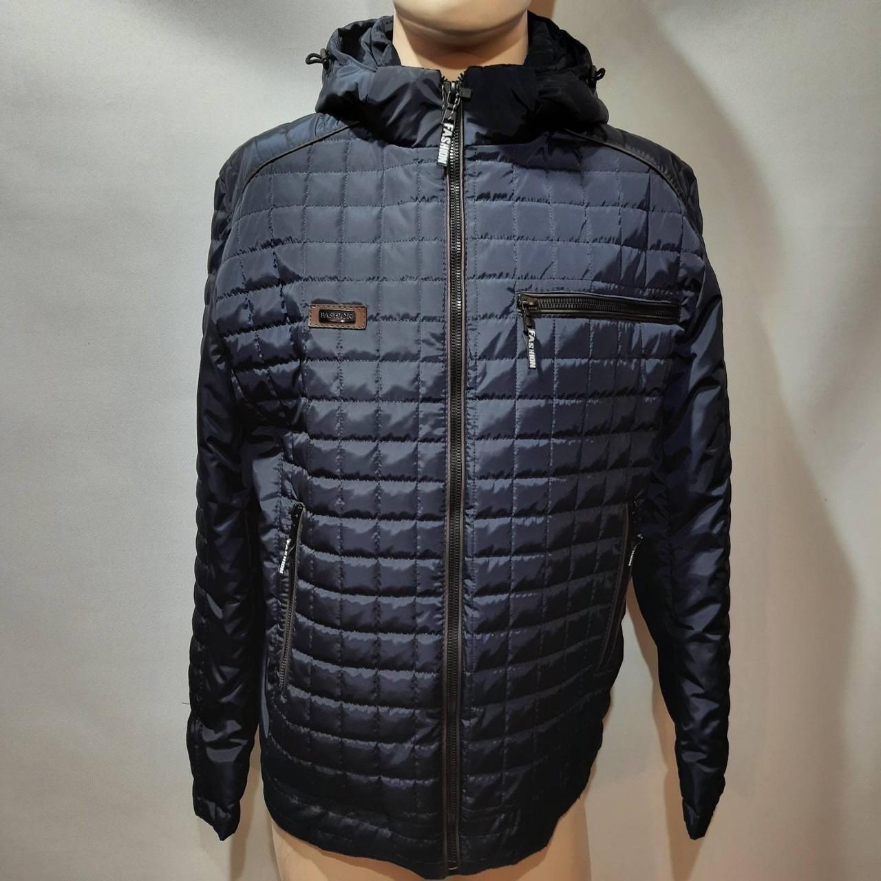 Мужская куртка весна/осень, демисезонная на тонком синтепоне куртка темно синяя