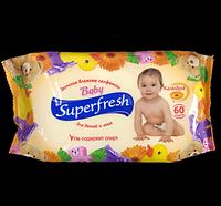 Влажные салфетки для детей и мам SUPER FRESH 60шт