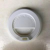Крышка КВ, КР-80 для стаканов (на бумажный стакан 340мл) 50шт белые, коричневые