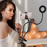 Держатель для смартфона с LED подсветкой для Live Stream РАЗМЕР XL (БОЛЬШАЯ LED ПОДСВЕТКА КОЛЬЦО), фото 2