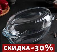Утятница с крышкой для запекания СВЧ «Borcam», 1,8 л Pasabahce.