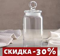 """Банка для сыпучих 1,5 л """"Kitchen"""""""