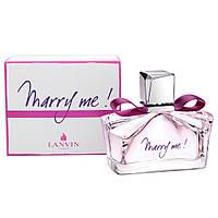 Парфюмированная вода Lanvin Marry Me 75 ml ( женские духи Ланвин Мери Ми/ духи Мери Ми)
