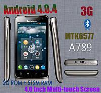 Lenovo LePhone A789, фото 1