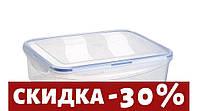 """Емкость для хранения 4400мл 215x290x85 с защелками герметичная из пищевого пластика """"M-497""""."""
