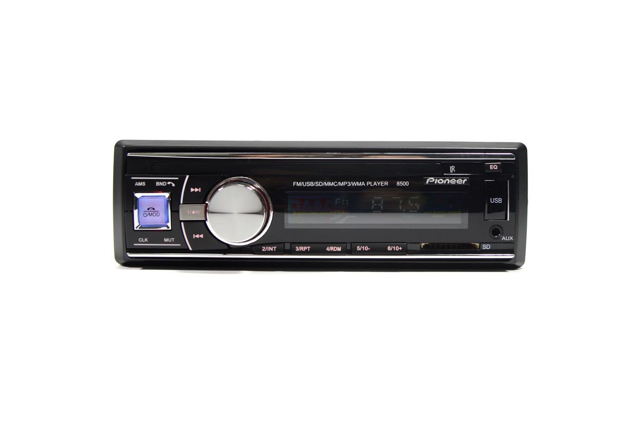 Pioneer 8500 -  AUX + FM  Автомагнитола с RGB подсветкой+ USB +ПОДАРОК!