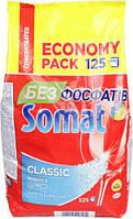 Порошок для посудомоечной машины SOMAT с эффектом соды 2,5 кг