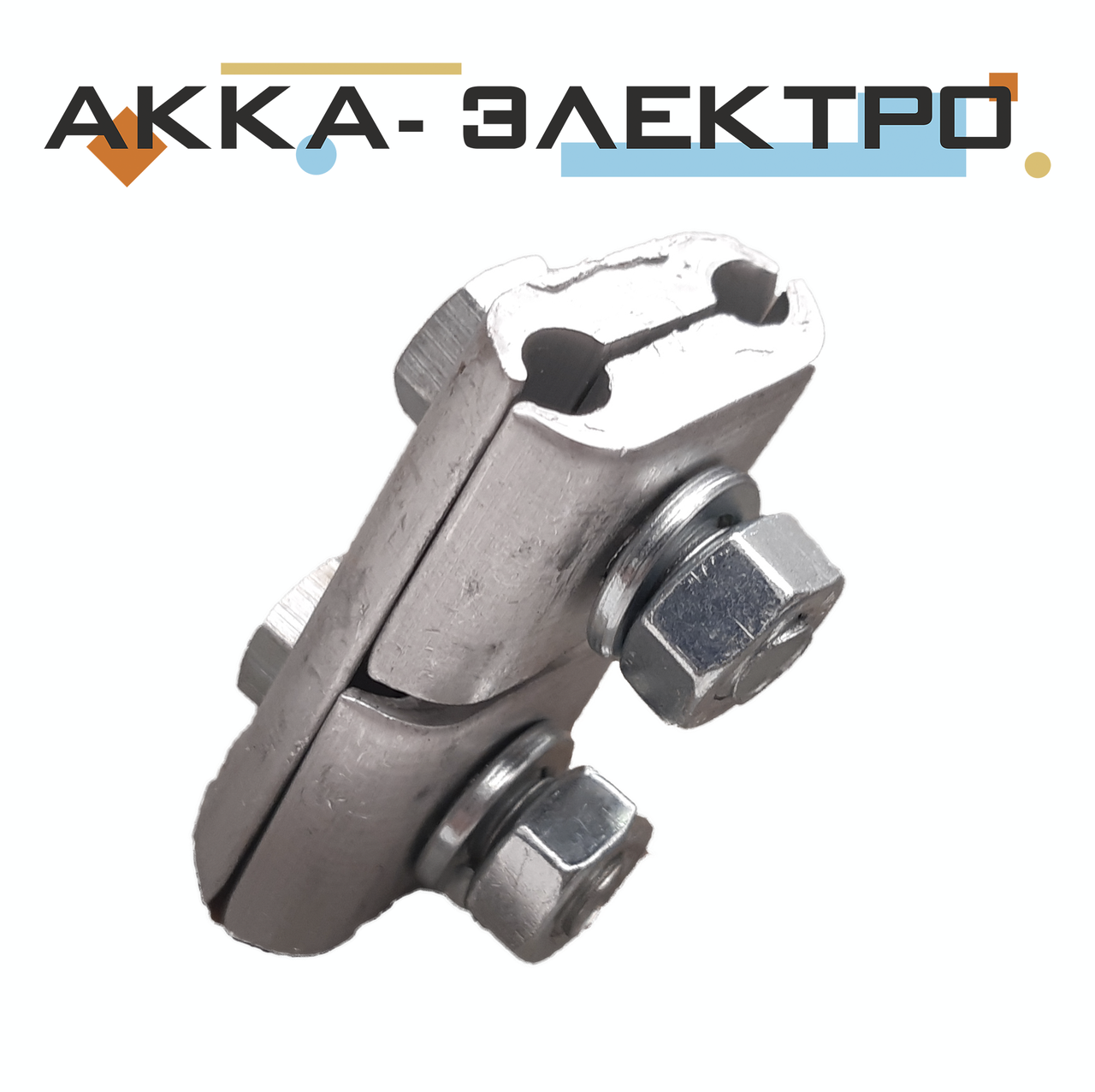 Затискач плашковий ПА 1-1