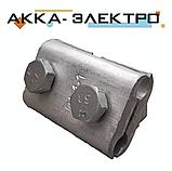 Затискач плашковий ПА 1-1, фото 3