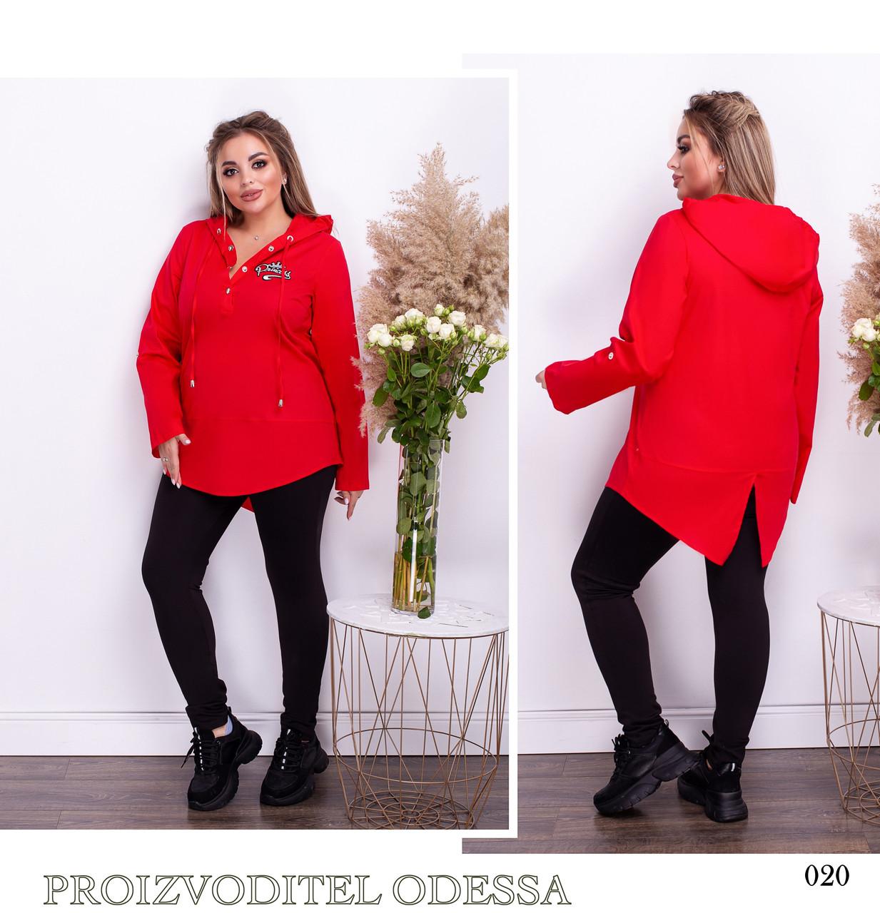 Рубашка спорт стиль с капюшоном тонкий коттон 48-50,52-54,56-58,60-62