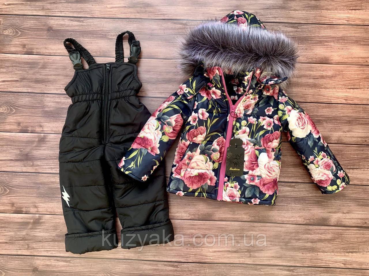Детский зимний комбинезон Пионы для девочки 86-104 см