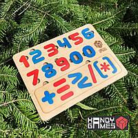 Пазл Сортер | HandyGames | Навчальні цифри