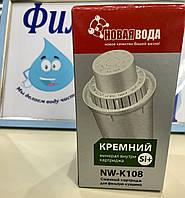 """Сменный картридж к фильтру-кувшину """"Аквафор"""", """"Новая вода NW-K 108""""(3 шт). Фильтры и системы очистки воды."""