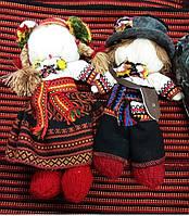 Лялька-мотанка 16 см  | Кукла-мотанка 16см