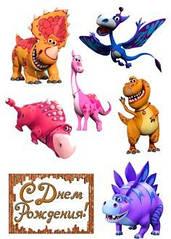 "Вафельна картинка  ""Турбозаври"""