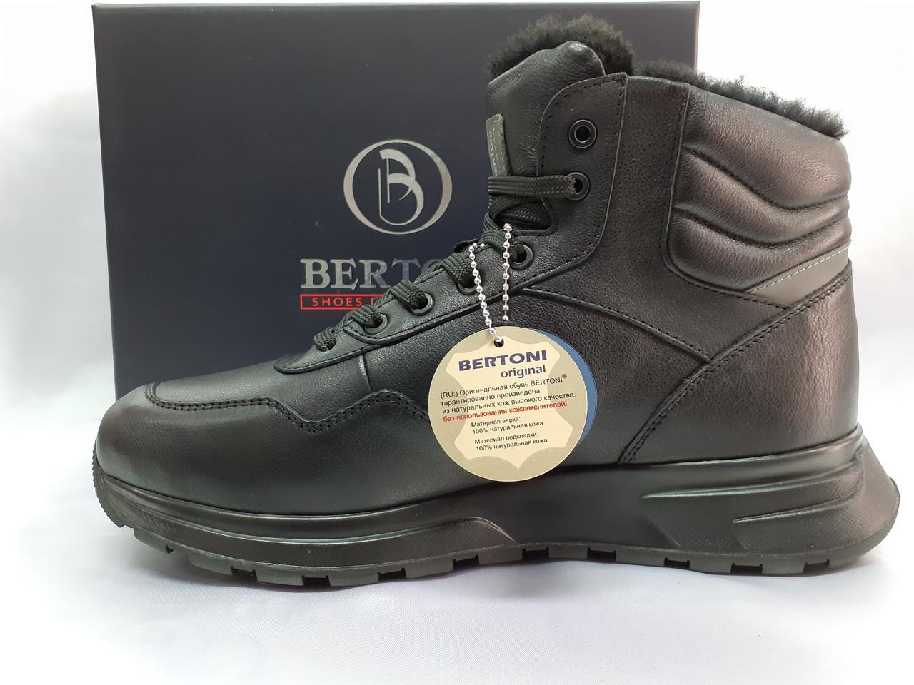 Стильні зимові шкіряні черевики під кросівки на цигейке Bertoni