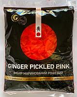 Имбирь маринованный розовый 1кг