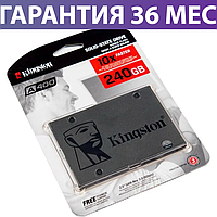 "SSD 240Gb, Kingston SSDNow A400, SATA3, 2.5"", TLC, 500/350 MB/s, ссд диск кингстон 240 гб для ноутбука"