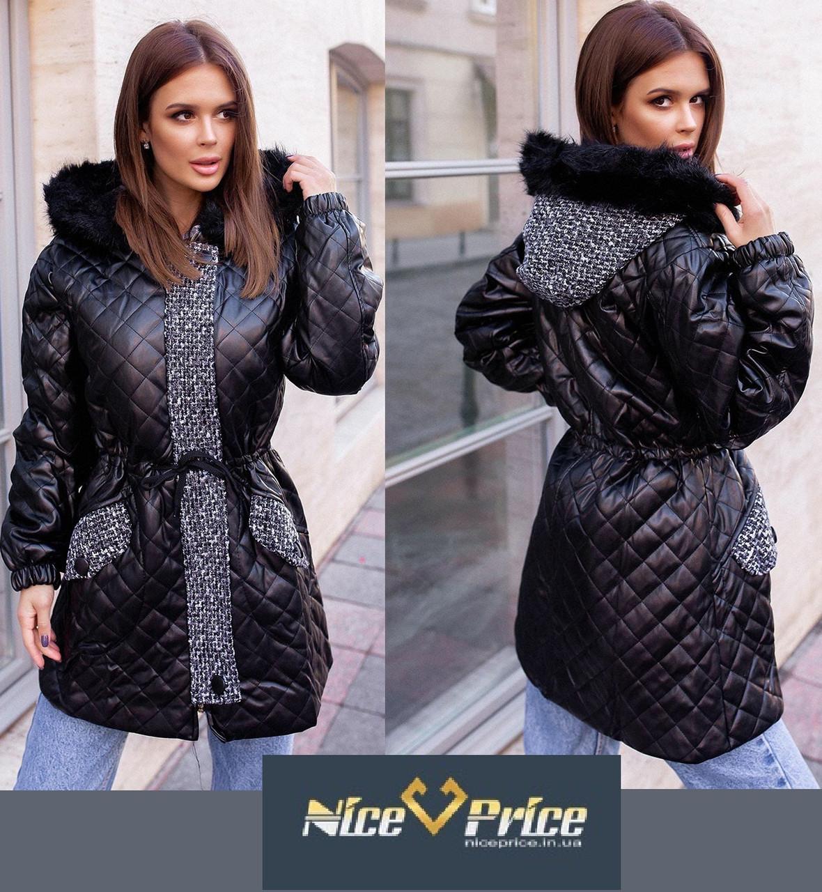 Кожаная женская куртка стеганная,утепленная 42 44 46